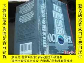 二手書博民逛書店THE罕見HUNT FOR RED OCTOBERY205889