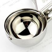 雙11秒殺★304不銹鋼冷飲冰淇淋勺挖球器冰激凌勺水果勺雪糕勺挖球勺子