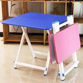 簡易餐桌可收納小戶型飯桌學習桌麻將桌電腦桌擺攤桌子戶外折疊桌·樂享生活館liv