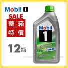 【愛車族購物網】Mobil 美孚1號 E...