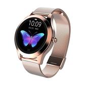 【iPlug SmartWatch SW10】精鋼藍牙圓形智慧型腕錶(3M防水款)