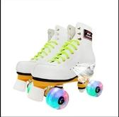 溜冰鞋正品賽馬白色雙排溜冰鞋成人男女閃光輪旱冰鞋四輪兒童成年輪滑 新年禮物LX