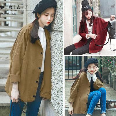 【QV0443】魔衣子-復古寬鬆翻領長袖薄款外套