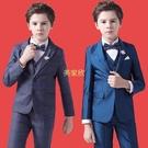 兒童小西裝三件套男孩西服演出服花童禮服韓版春秋西裝2020套裝潮 快速出貨
