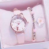 兒童手錶 兒童指針式石英電子手表少女防水小學生女孩可愛女童【快速出貨八五鉅惠】
