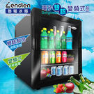 LENDIEN聯電 電子雙核變頻式冰箱/...