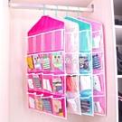 收納袋壁掛棉麻布藝掛兜儲物房間整理宿舍門后掛袋寢室多層 快速出貨