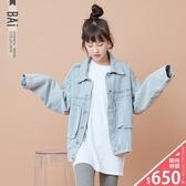 外套 雙側大口袋金屬排釦牛仔夾克-BAi白媽媽【190858】