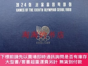 二手書博民逛書店Games罕見of the XXIVth Olympiad Seoul 1988 <ソウル·オリンピック關連資料>