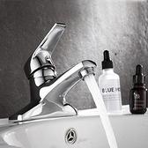 水龍頭 水龍頭衛生間台上盆家用洗臉盆老式三孔洗手盆冷熱雙孔面盆水龍頭 艾莎
