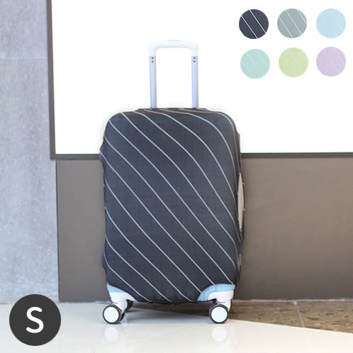 行李箱保護套 S碼 馬卡龍色斜紋 行李箱套 旅行箱 防塵罩《SV8031》HappyLife