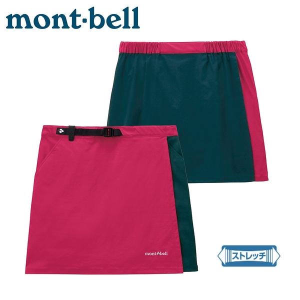 【Mont-Bell 日本 女 STRETCH OD WRAP 褲裙 《鮮紅/墨綠》】1105583/短裙/快乾排汗