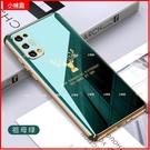 OPPO RENO5 5G 手機殼 麋鹿頭 奢華 防摔 保護殼 reno5 pro 鏡頭全包 防撞 保護套 超薄電鍍硅膠手機套