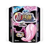 蘇菲超熟睡超薄柔棉衛生棉35cmX8片 ◆86小舖 ◆