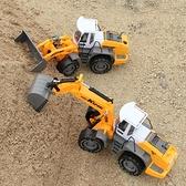 男孩大號慣性工程車鏟車推土機挖土車挖掘機沙灘兒童玩具汽車模型-享家