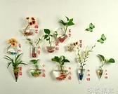 懸掛壁掛飾透明插花綠蘿水培花瓶玻璃小魚缸創意家居牆上花盆 雙12全館免運