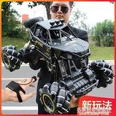 兒童遙控汽車越野車超大號四驅充電動賽車攀爬車男孩玩具6-12周歲 NMS名購新品