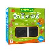 動畫遊戲書(Animals)