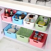 桌面零食收納盒廚房塑料收納筐浴室化妝品雜物小盒子長方形整理盒 wy 快速出貨 全館八折