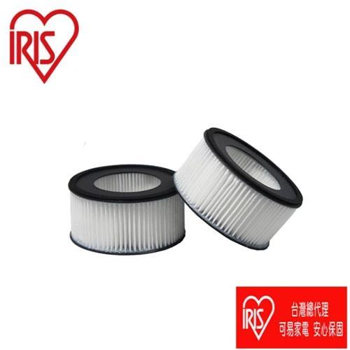 IRIS IC-FAC2 吸塵器專用濾網一組2入-IR-CFFH2