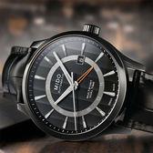 MIDO美度 Multifort 先鋒系列雙時區機械錶-黑/42mm M0384293605100