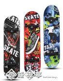 四輪滑板兒童初學者青少年刷街玩具男孩女生雙翹板公路專業滑板車igo    西城故事