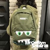 PUMA MONSTER 怪獸 綠色 童包 小包包 後背包 (布魯克林) 2019/1月 07609402