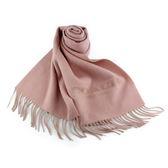 美國正品 COACH 雙面用羊毛流蘇圍巾-藕色/粉色【現貨】