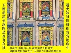 二手書博民逛書店中國科學美術雜誌罕見31冊合售 (單冊售 ) 內容涉及中國歷史