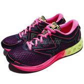 【五折特賣】Asics 慢跑鞋 Noosa FF 紫 粉紅 Flyte Foam 舒適中底 三鐵專用 運動鞋 女鞋【PUMP306】 T772N4985