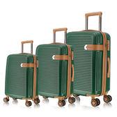 Ella Icon 20+24+28吋 三件組 015系列 輕量防刮ABS飛機輪 行李箱 登機箱