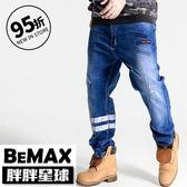 【胖胖星球】中大尺碼‧潮流章印造型牛仔褲 38~50腰‧加大【88354】