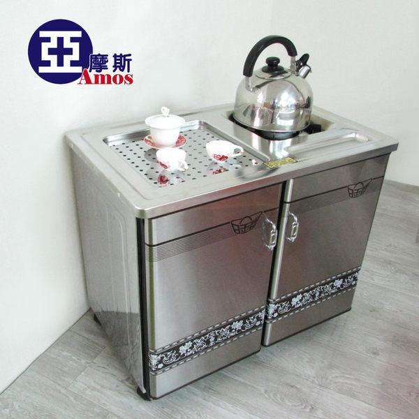 泡茶桌 茶几【TBW004】移動式不鏽鋼套房雙茶車 Amos