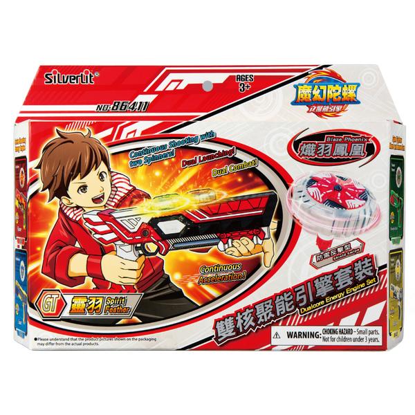 玩具反斗城 魔幻陀螺聚能引擎 雙核靈羽X熾羽鳳凰, 碧幽利刃