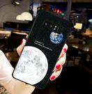 三星 Samsung Galaxy Note 8 N950 N950fd 手機殼 軟殼 保護套 月球地球