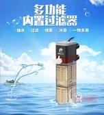 魚缸過濾器 魚缸過濾器潛水泵三合一過濾設備氧氣泵內置過濾器魚缸水泵增氧泵