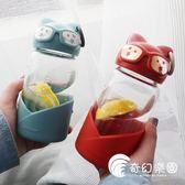 韓國貓咪玻璃杯創意便攜水杯學生隨手杯可愛提繩茶杯男女韓版杯-奇幻樂園