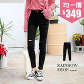 個性割破修身黑色牛仔褲/魔術褲-C-Rainbow【A010132】