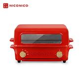 NICONICO掀蓋燒烤式烤箱 NI-S805-生活工場