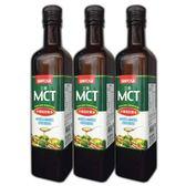 3瓶優惠組 三多 MCT中鏈脂肪酸油 防彈咖啡 防彈飲食 485ML/瓶 效期2020.03◆德瑞健康家◆