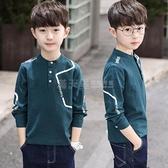 童裝男童春裝長袖t恤2020新款春款男孩春秋大兒童上衣打底衫純棉8 滿天星