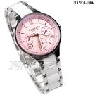 TIVOLINA 精彩人生 三眼多功能錶 陶瓷錶 防水錶 藍寶石水晶鏡面 女錶 粉色 MAW3757PP