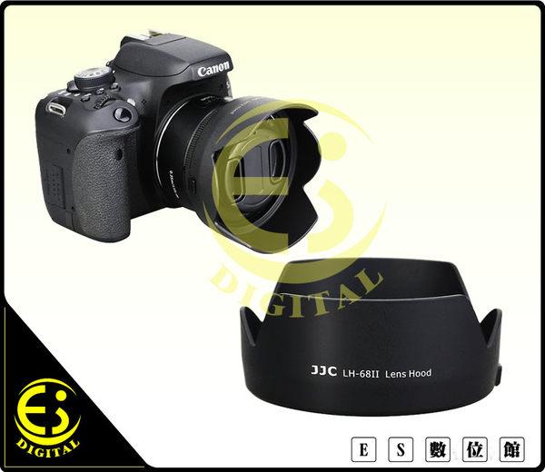 ES數位 Canon EF 50mm F1.8 STM 專用 蓮花 遮光罩 同原廠 ES-68 ES68 可反扣式 LH68 II LH-68 II