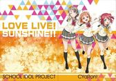 Love Live! Sunshine!! CYaRon款雙開公文夾