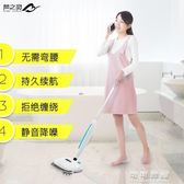 掃地機器人電動拖把掃拖一體機家用無線吸塵器非蒸汽手推式掃地機igo 可可鞋櫃