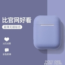 airpods保護套airpodspro保護殼蘋果2代1液態硅膠藍芽無線耳機 夏季新品