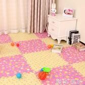 拼接地墊 嬰兒童拼接爬行墊泡沫拼圖地墊家用臥室榻榻米地板墊子60x60加厚 綠光森林