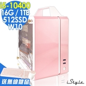 【三年保固】iStyle Pink 粉紅無線電腦 i5-10400/16G/512SSD+1TB/W10