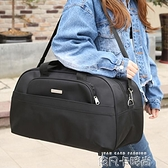 防水超大容量旅行包女行李包尼龍大旅行袋手提行李袋旅游包男斜挎