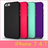 【萌萌噠】iPhone 7  (4.7吋)   創意新款球紋鎧甲保護殼 全包防滑防摔 電鍍按鍵 硬殼 手機殼 手機套